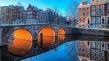 amsterdam bridge, netherlands