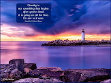 Lighthouse-with-eternity-quote-1