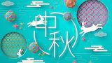 Abstract-japanese-rabbit-flower-balls