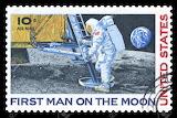 Moon Walk Stamp