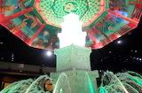 Winstar Casino Fountain