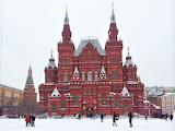 Moscow - Russia, Red square