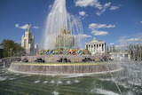 Moscow. Stone Flower fountain at VDNH
