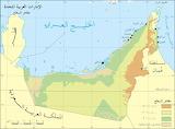 The.United.Arab.Emirates.Map.4