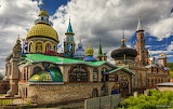 Temple of all religions in Kazan