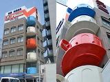 Tea Cup Balconies Japan