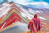 Mount Vinicunca, Peru