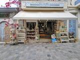 Village shop in Kritsa