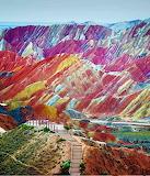 RainbowMountains China