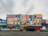 """Architecture archdaily """"Walala Parade by Camille Walala"""" """"Leyton"""