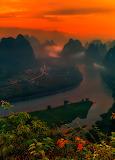"Landscape tumblr colour-my-world Xianggongshan-Yangshou ""Mabrizi"