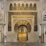 Mezquita de Cordoba Mihrab, Andalucia