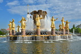 Fountain of Frendship, Moscow