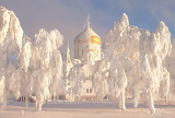 Russian embassy in the winter