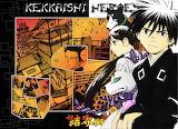 Kekkaishi 9