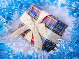 *Little Gift...