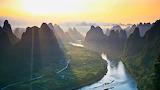 landscape River Li in China