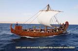 3800 BC Egyptian Ship