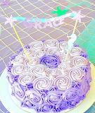 Grace's cake @ theselittleloves.com