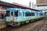 Train 130