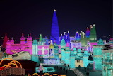 19th Harbin Ice Snow Festival Guardian