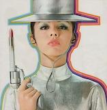 Lipstick, Japanese ads, 1969