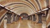 Szent Gellert Ter Metro Station Budapest