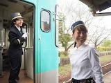 Miyako Kitagaki and the train