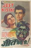 Bollywood Poster, circa 1940s