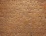 Assyrian Cuneiform Writing