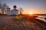 Vybuty in the Pskov Province