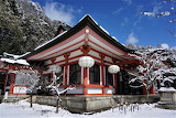 Japan, Kyioto