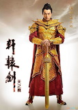 Chinese Ceremonial Military Armor Dress of Emperor