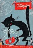 """Art Campsis """"Das Magazin 3:1956"""""""