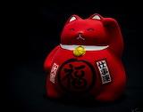 Red Meneki Cat