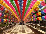 Разноцветные фонарики