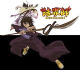 Kekkaishi 4