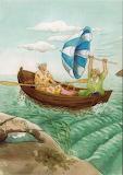 Barca ad ombrello