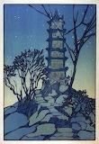 "Art ""Porcelain Pagoda"" ""Bertha Lum"""