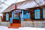 Building, Russia
