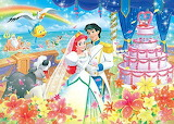 Ariel and Eric's Wedding Day