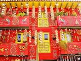 Building-facade-windows-shop-exhibition-of-handicraft-works