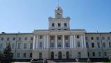 Khmelnytsky Oblast Council