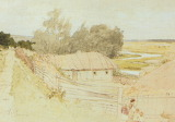 Рєпін І.Ю.Село Мохначі неподалік Чугуєва