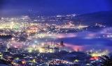 Sea of clouds Chichibu City Japan