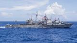 USS Millius