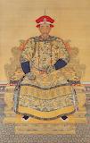 Empereur dynastie Qing Xuányè Kāngxī