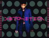 Prince Deposition CD