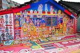 Rainbow village for kids