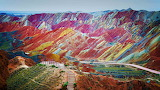 ^ Zhangye Danxia Landform Geological Park is located in China's